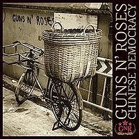 Guns N' Roses: Chinese Democracy (2008)